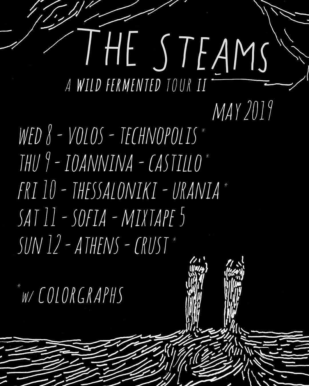 thes steams tour spring2019