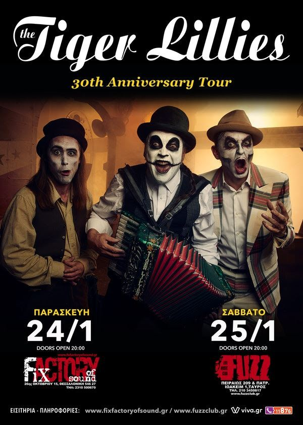 tiger lillies poster