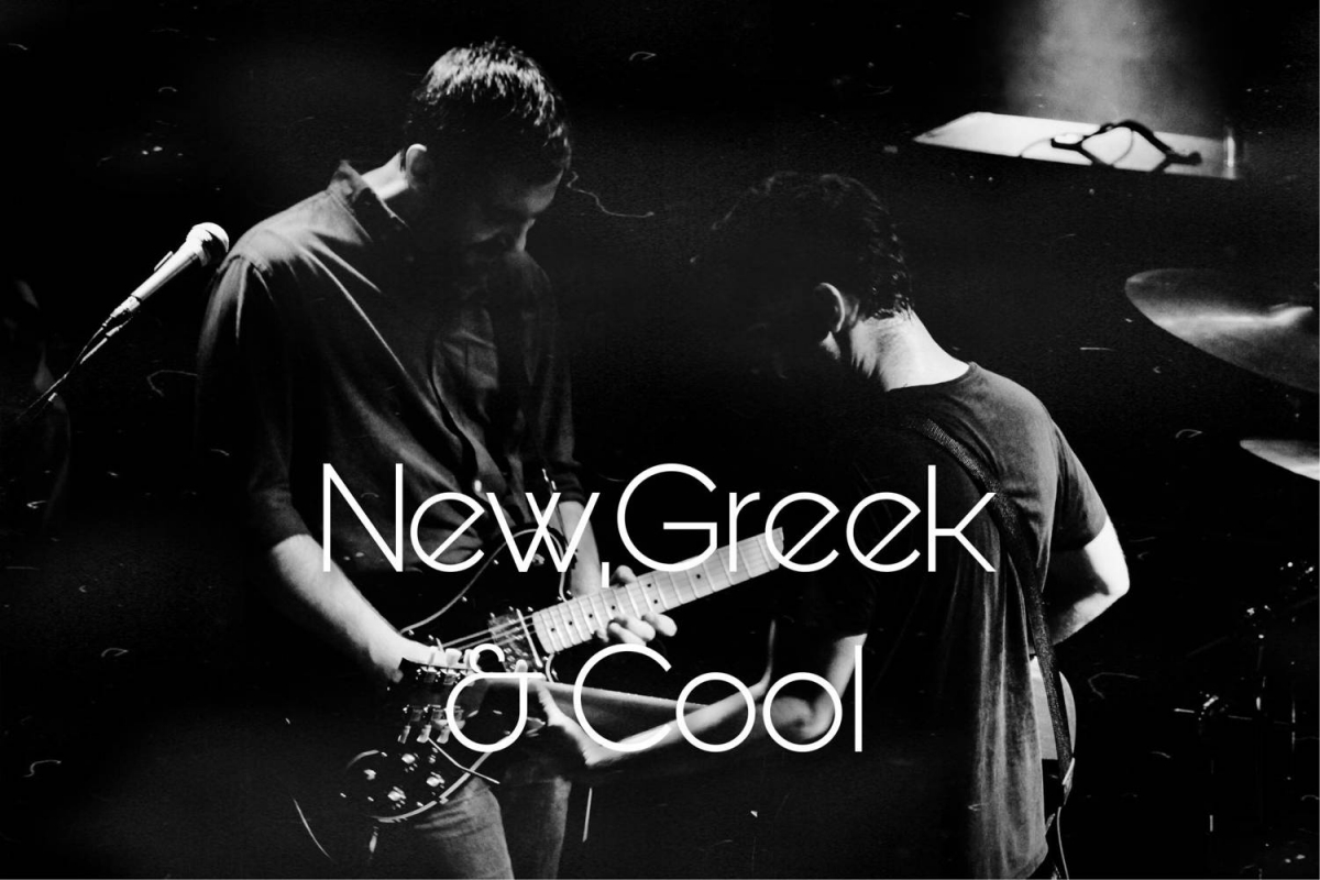 New, Greek and Cool (9/1/2021)