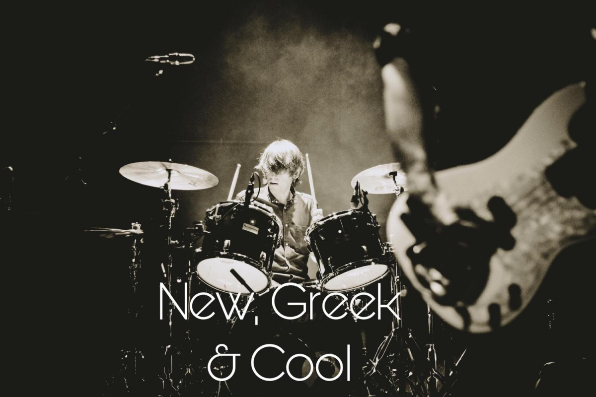 New, Greek and Cool (24/12/2020)