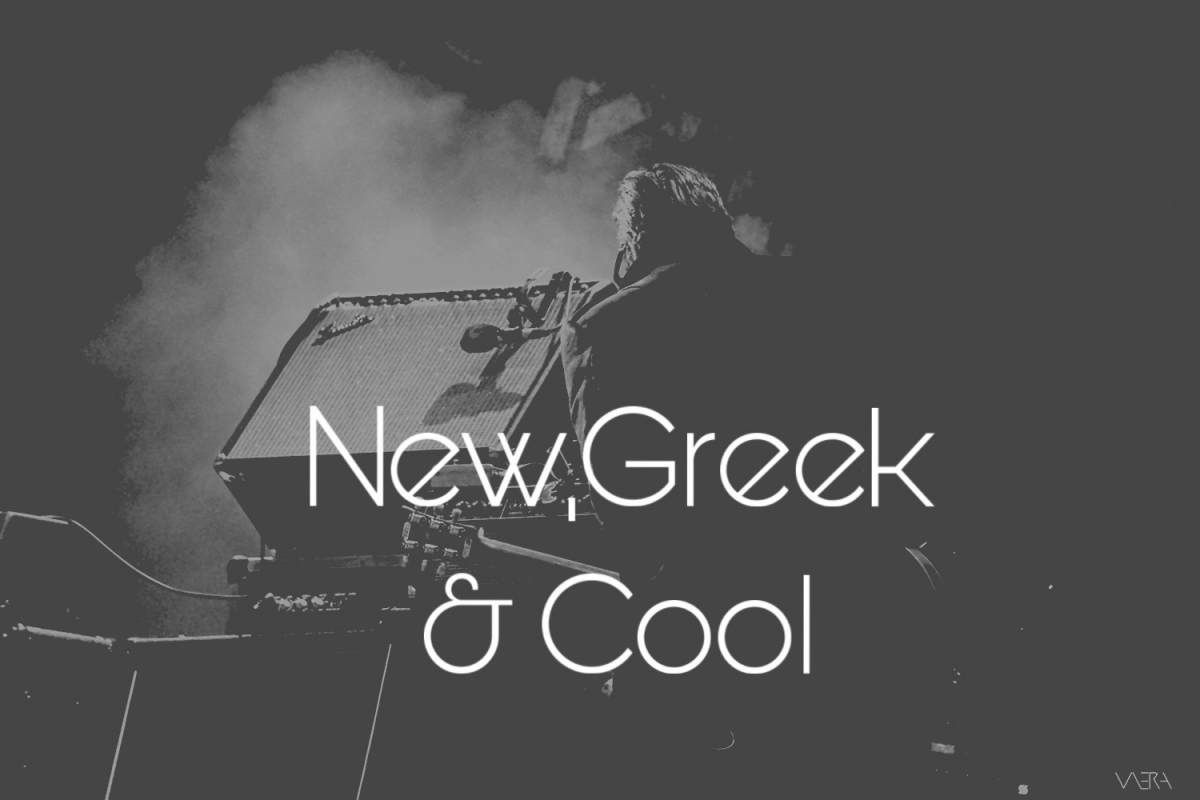 New, Greek and Cool! (12-6-2020)