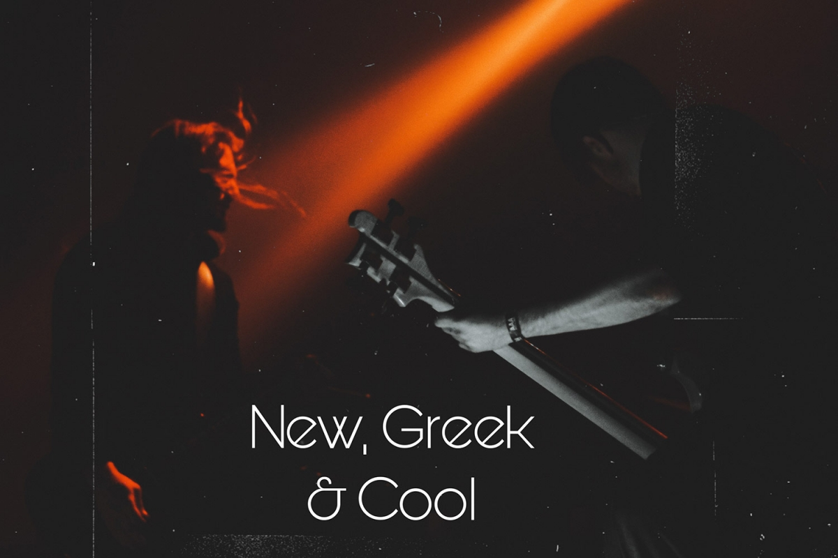 New, Greek and Cool! (29-4-2020)