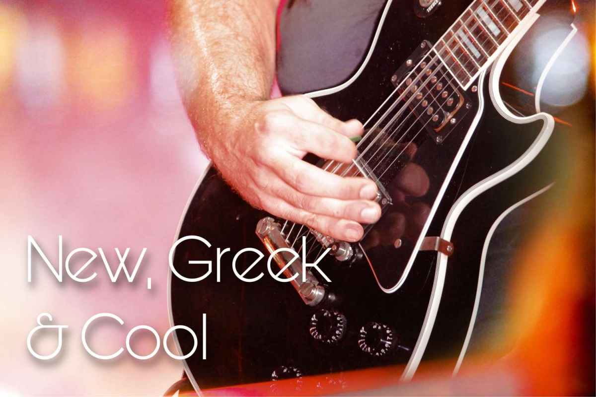 New, Greek and Cool! (10/11/2020)