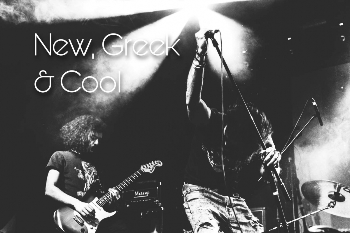 New, Greek and Cool (26/11/2020)