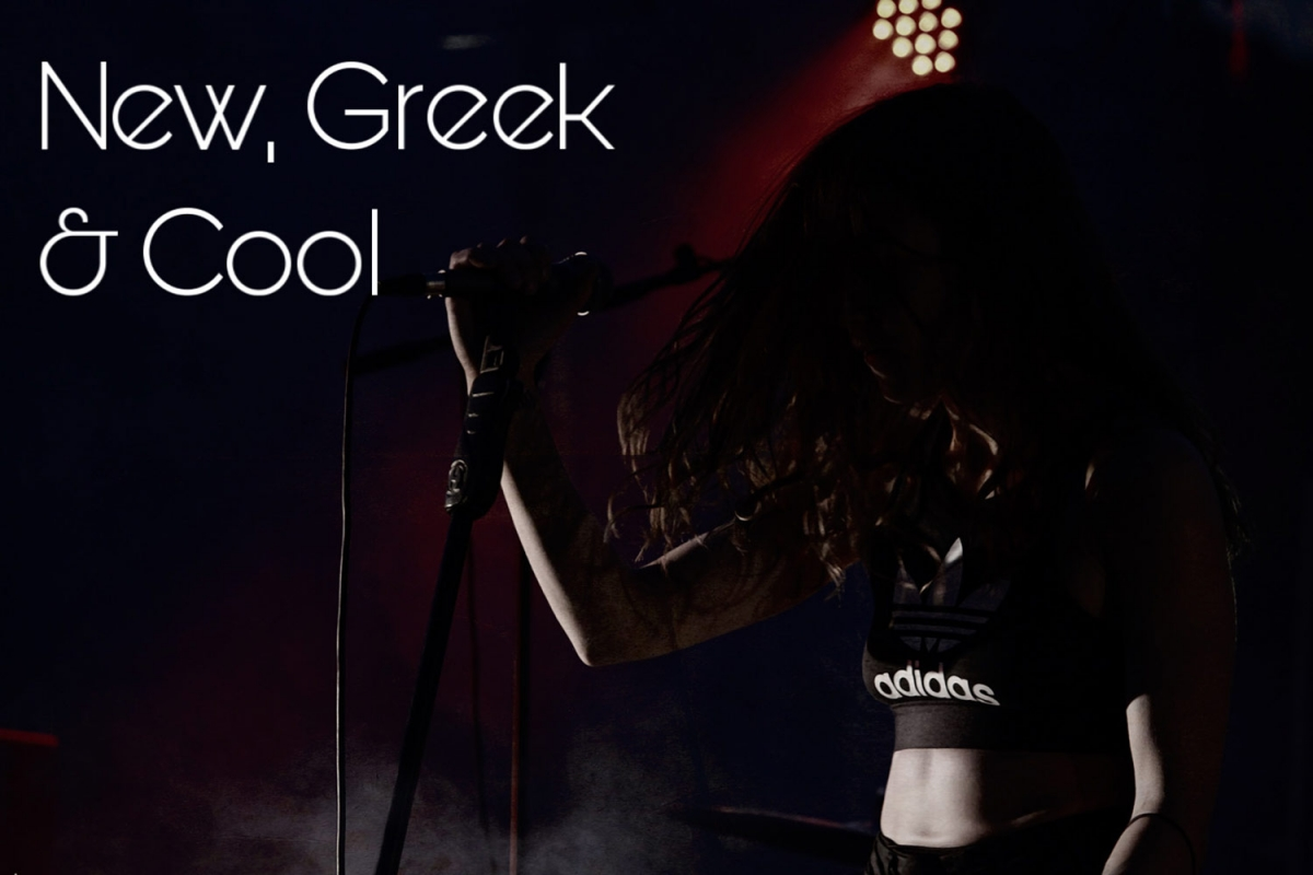 New, Greek and Cool! (13-5-2020)