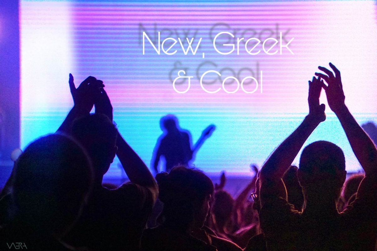 Νew, Greek and Cool! (29-2-2020)