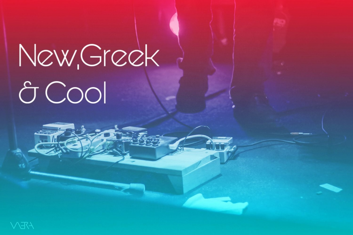 New, Greek and Cool! (29-5-2020)