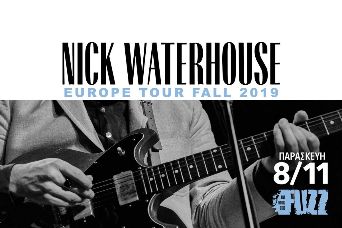 Nick Waterhouse live in Athens - Παρασκευή 8/11, Fuzz Live Music Club