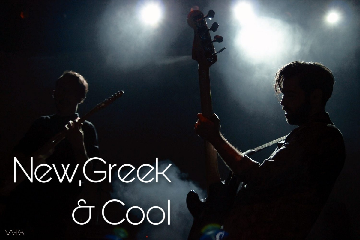 New, Greek and Cool! (12-7-2020)
