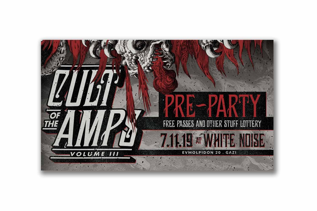 CULT OF THE AMPS vol. III  pre-party στο White Noise, 7/11/2019