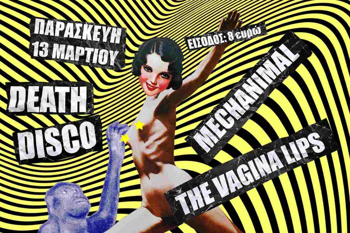 Mechanimal / The Vagina Lips - LIVE Παρασκευή 13 Μαρτίου @Death Disco