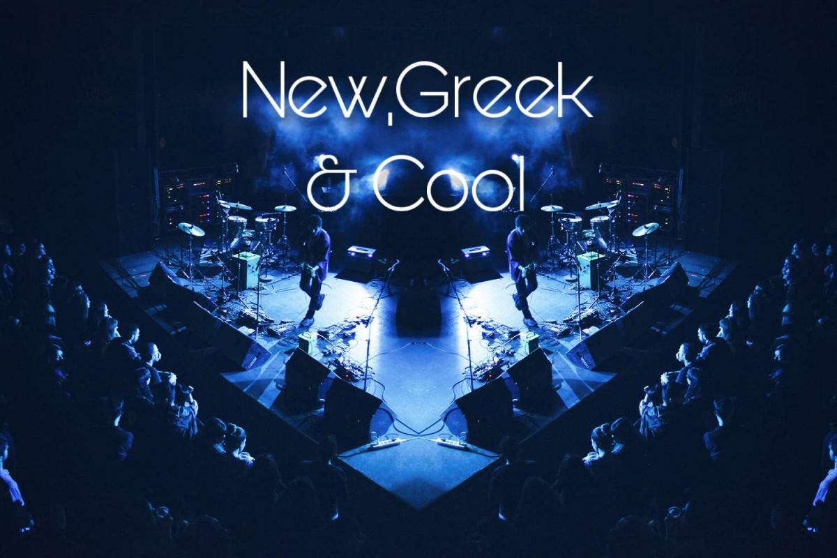 New, Greek and Cool! (28-6-2020)