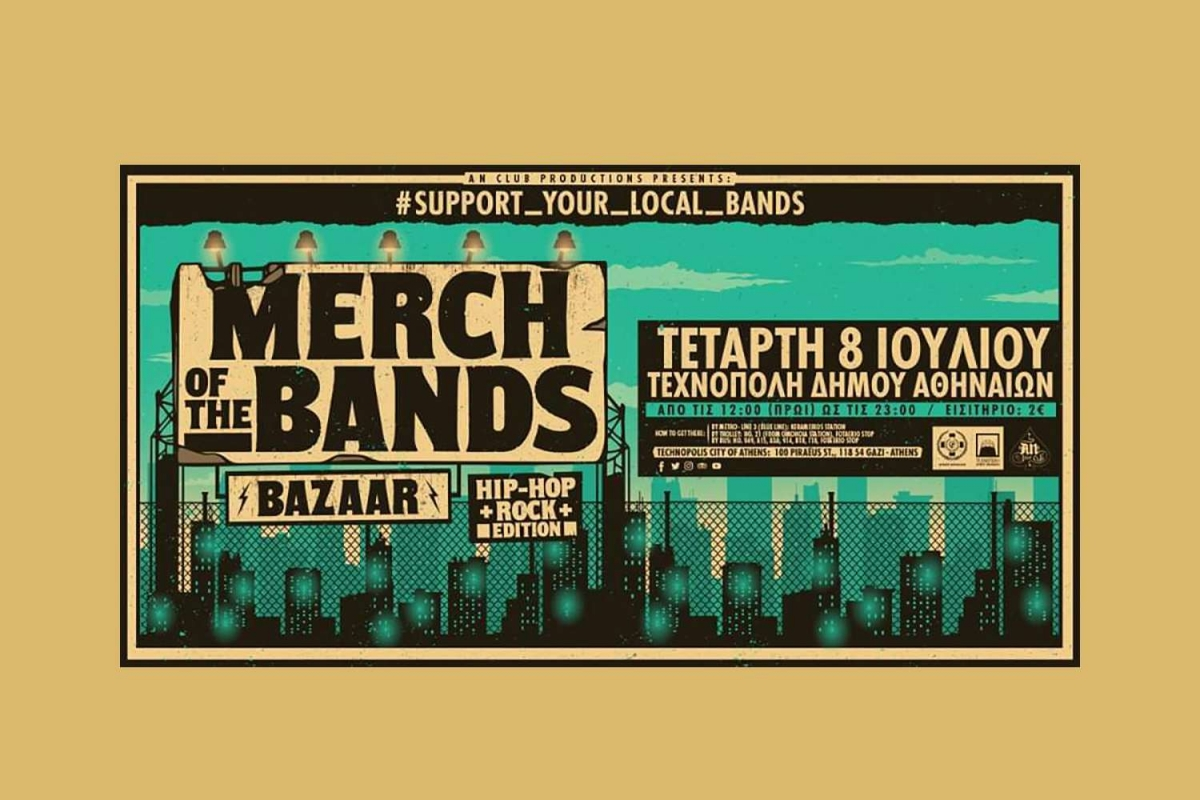 SUPPORT YOUR LOCAL BANDS - MERCH OF THE BANDS BAZAAR (Ηip-hop & Rock edition) | Τετάρτη, 8/7 | ΤΕΧΝΟΠΟΛΗ