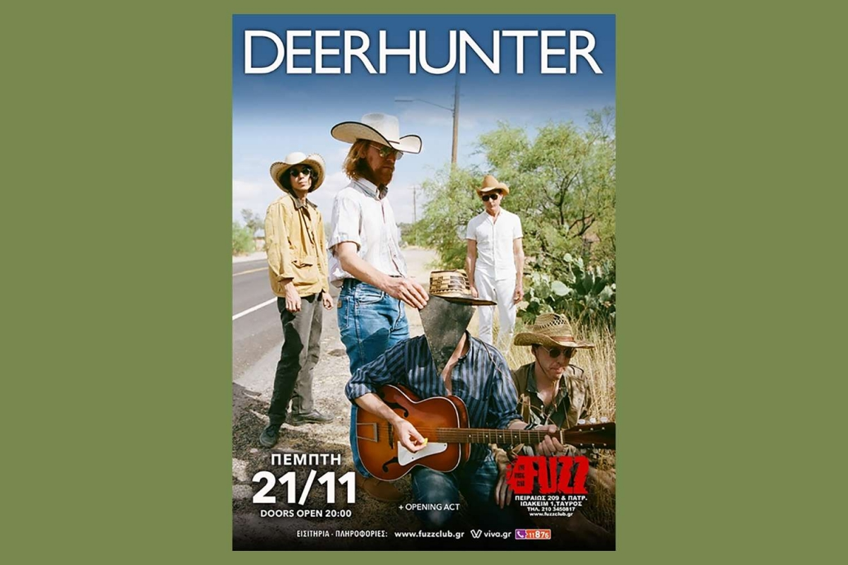 Deerhunter live in Athens - 21/11, Fuzz Live Music Club