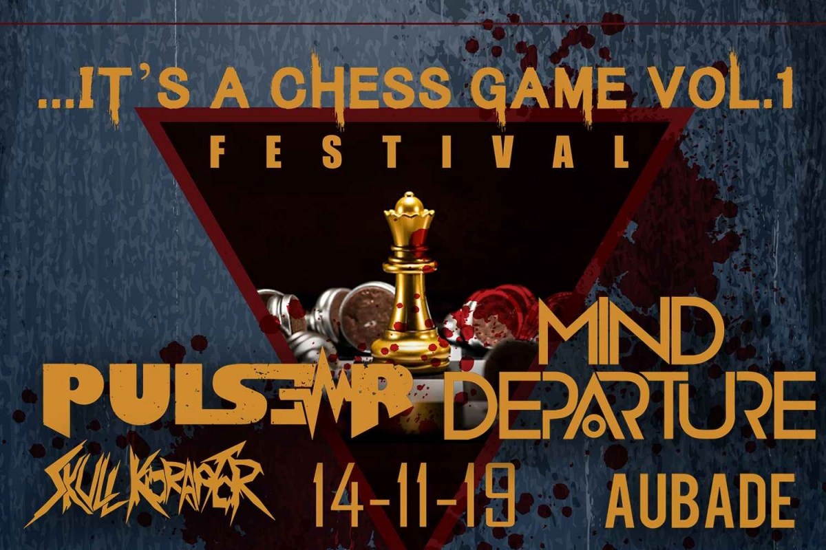 It's a chess game vol. 1 Festival στο ΙΛΙΟΝ PLUS, 14/11!