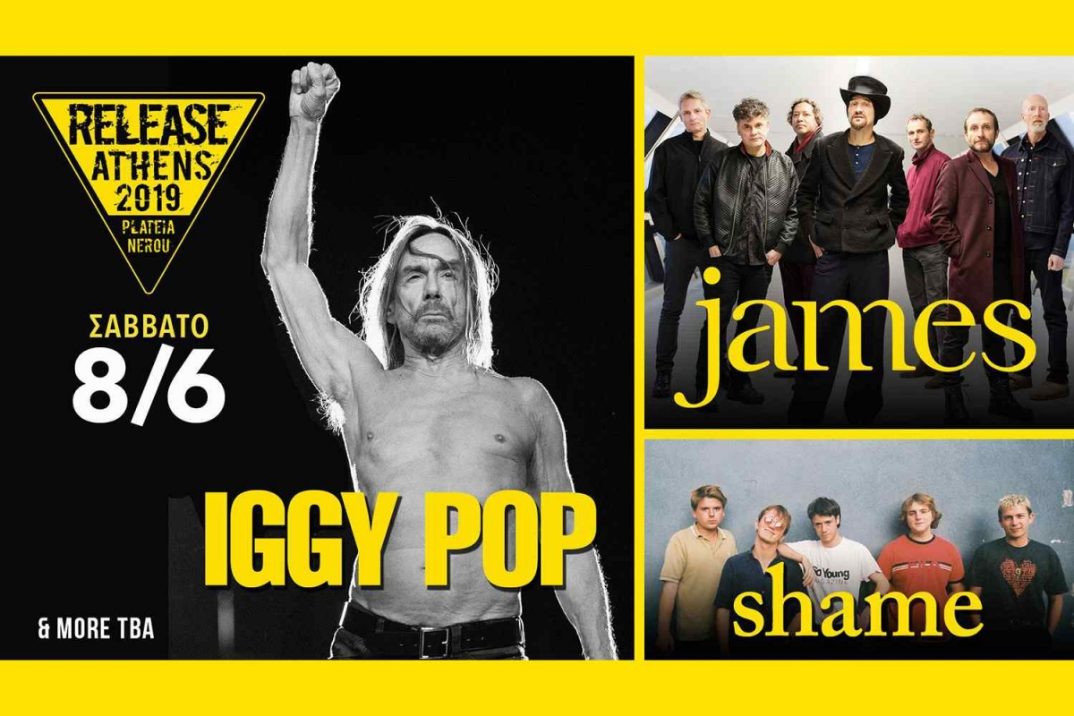 Release Athens 2019 / Iggy Pop + James + Shame + more tba - 8/6/19, Πλατεία Νερού